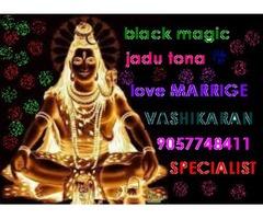 ~~~jiwansathi~~+91-9057748411 love marrige vashikaran specialist baba ji